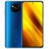 Xiaomi POCO X3 telefonların satışı və servis. Bütün telefonlar qeydiyyatlıdır və 1 il zəmanət verilir